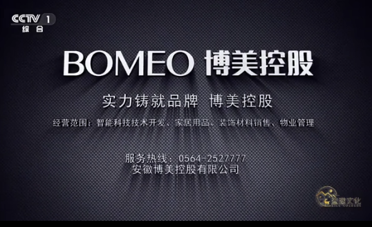 如何在CCTV央视做广告,在中央电视台广告做广告有用吗